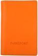 Кожаная обложка для паспорта Katana k988056 оранжевый