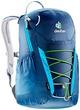 Рюкзак детский Deuter 3611017 темно синий