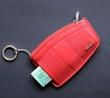 Ключница кожаная Valentini 157-525 красный
